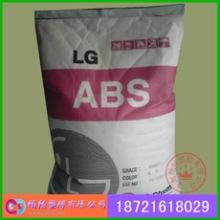 ABS/LG化学/HI-100Y工程塑料批发