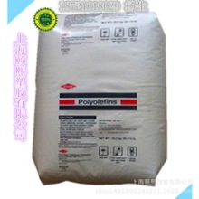 美国陶氏HDPE/5440塑胶原料批发