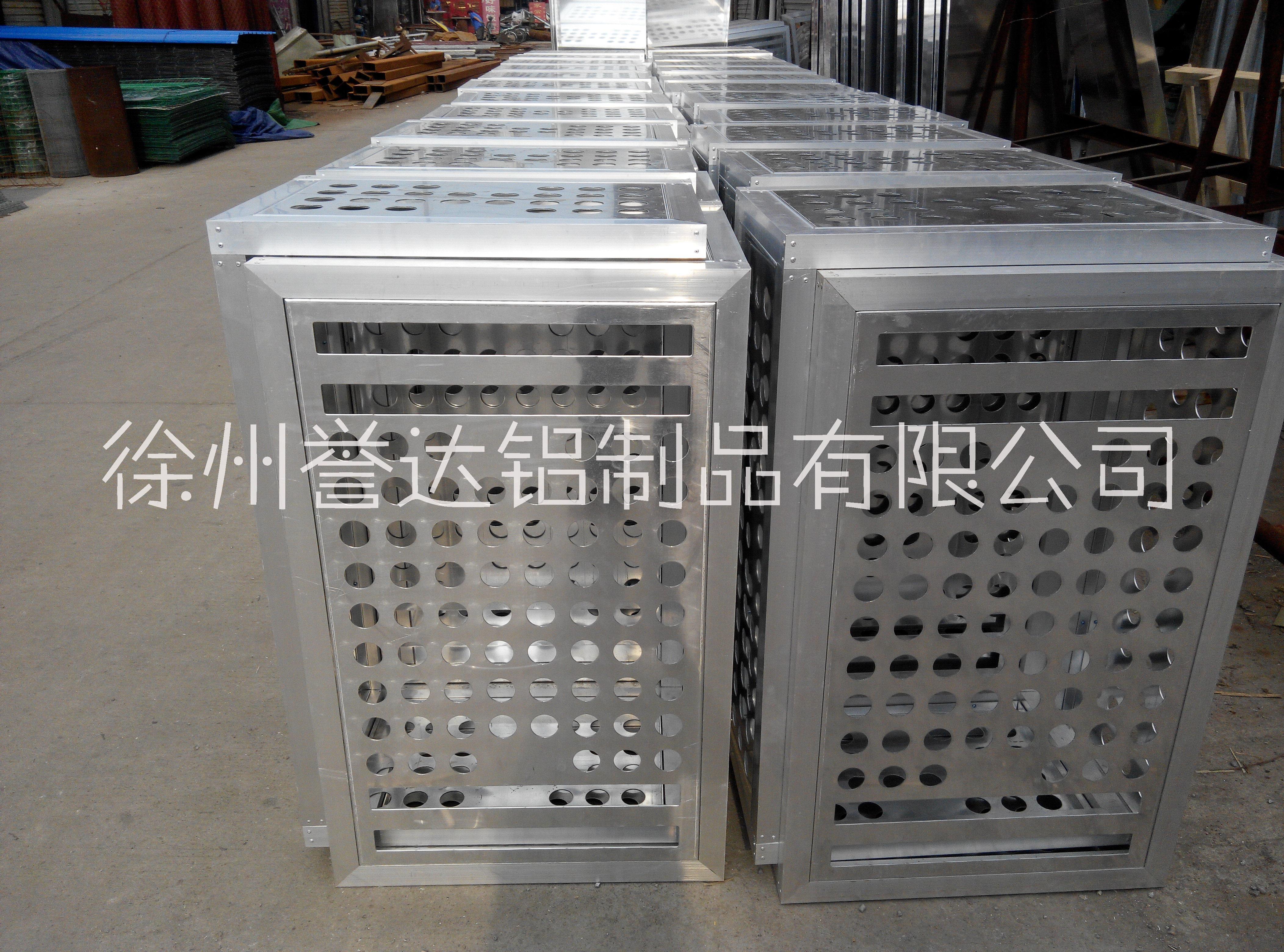 铝合金空调防护罩 铝合金板 冲孔铝板加工定制