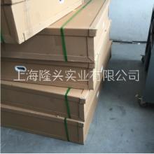 昆山蜂窝板箱,环保拆卸式蜂窝纸箱,加厚通用包装纸箱,可拆卸复合板蜂窝箱批发