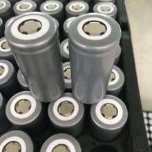 沃特玛32650|32650磷酸铁锂电池|生产厂家|批发供应|价格|品牌