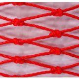 厂家供应聚乙烯渔网 HDPE FISHING NET单层捕鱼网定做批发 湖南鑫海股份有限公司