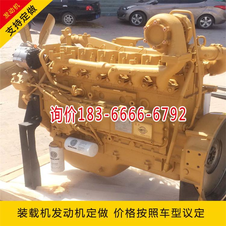 河北龙工装载机柴油发动机潍坊斯太尔WD618发动机机体