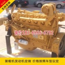 临工装载机发动机批发潍坊6105发动机曲轴求购