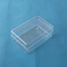 高透明塑胶包装盒厂家-价格-供应商