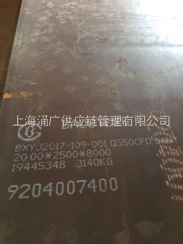 库存现货高强钢板Q550D,Q550E