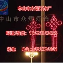 中国结灯具 发光中国结 彩虹管编制中国结 挂路灯杆中国结图片