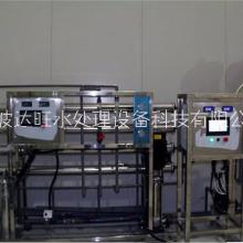 温州纯水机设备 达旺反渗透高纯水处理 食品饮料加工纯化水批发