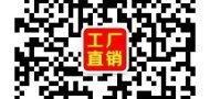 东莞市喜迎丰环保科技有限公司