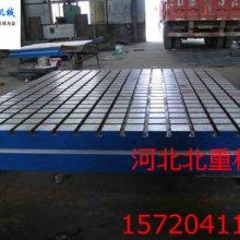 供应发动机电机实验用铸铁平台 铸铁试验铁地板 试验基地 所用铸铁平台图片