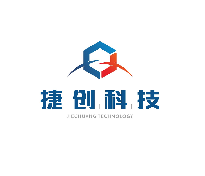 江苏碳化钨喷涂厂家加工价格【无锡捷创机械制造有限公司13373638508】