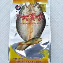 鱼类  鲜香水产品供应商