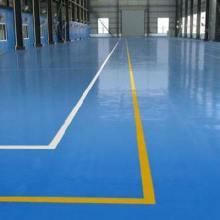 地坪漆, 内黄环氧地坪,供应商联系方式