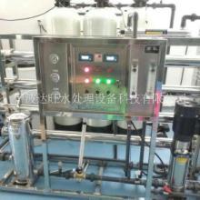 反渗透纯化水设备 供应南京食品饮料生产加工超纯水设备图片
