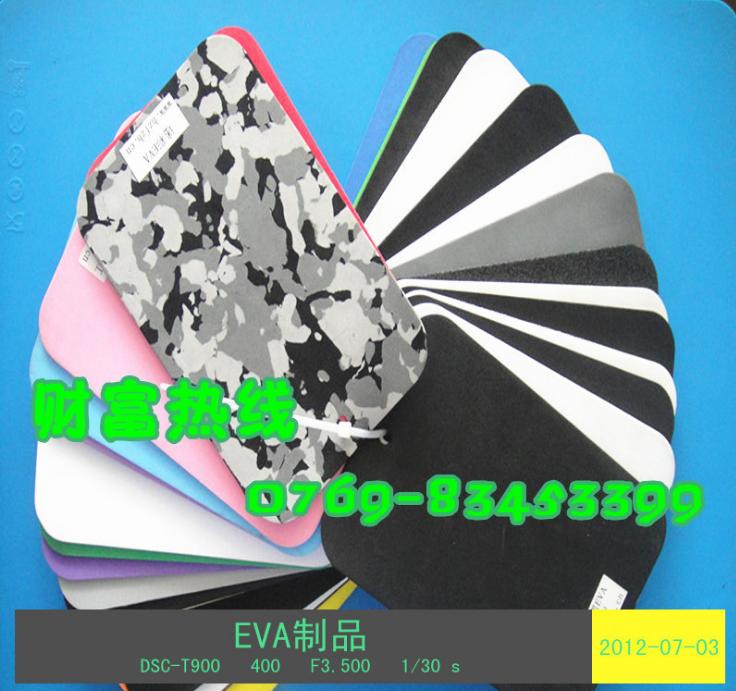 防火泡棉高弹性EVA胶垫 防水防火绝缘RVA泡棉 电子绝缘专用泡棉