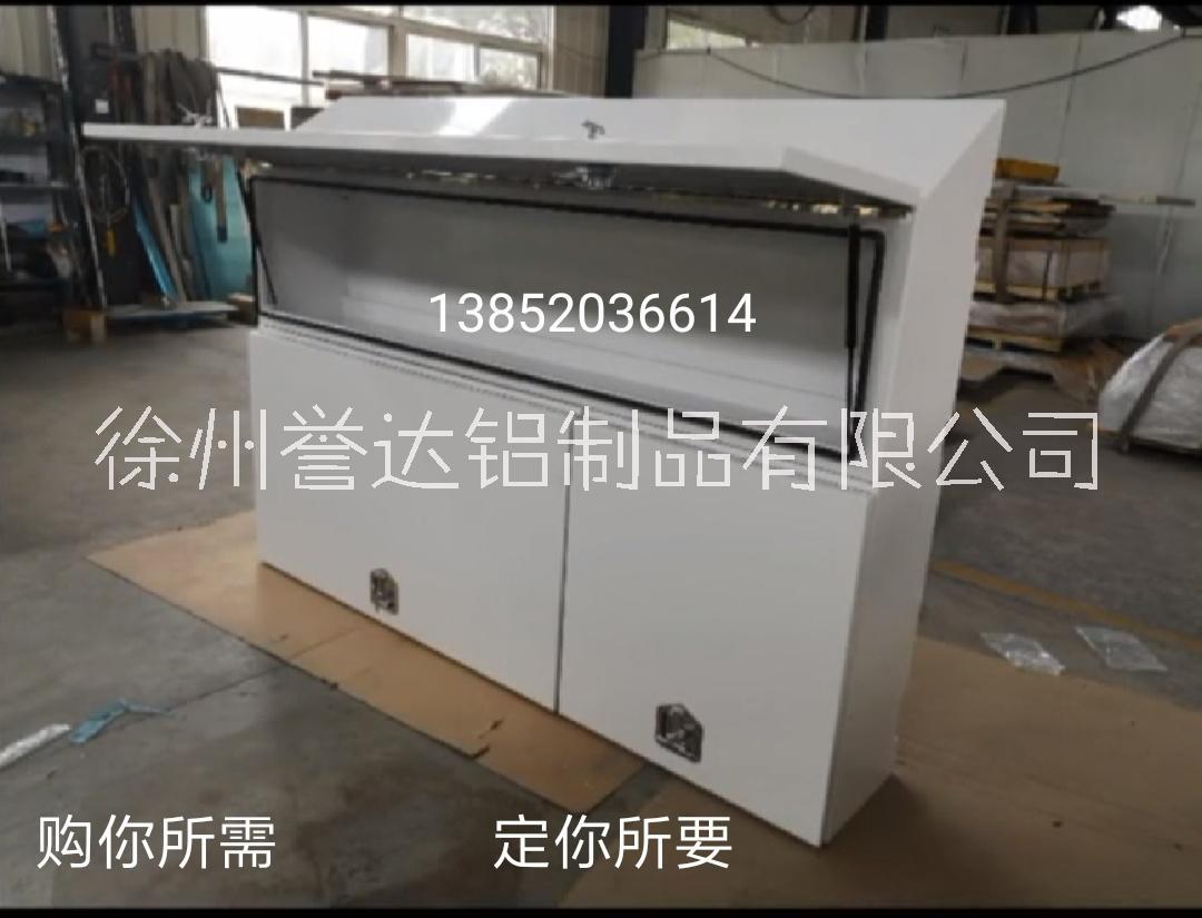 房车专用铝合金工具箱 铝合金组合工具箱房车专用支持来图加工定制