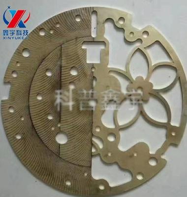 厂价直销金属件加工图片/厂价直销金属件加工样板图 (1)