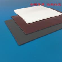 绝缘材料 高导热硅胶垫片 大功率LED灯专用灰白色绝缘软硅胶垫片