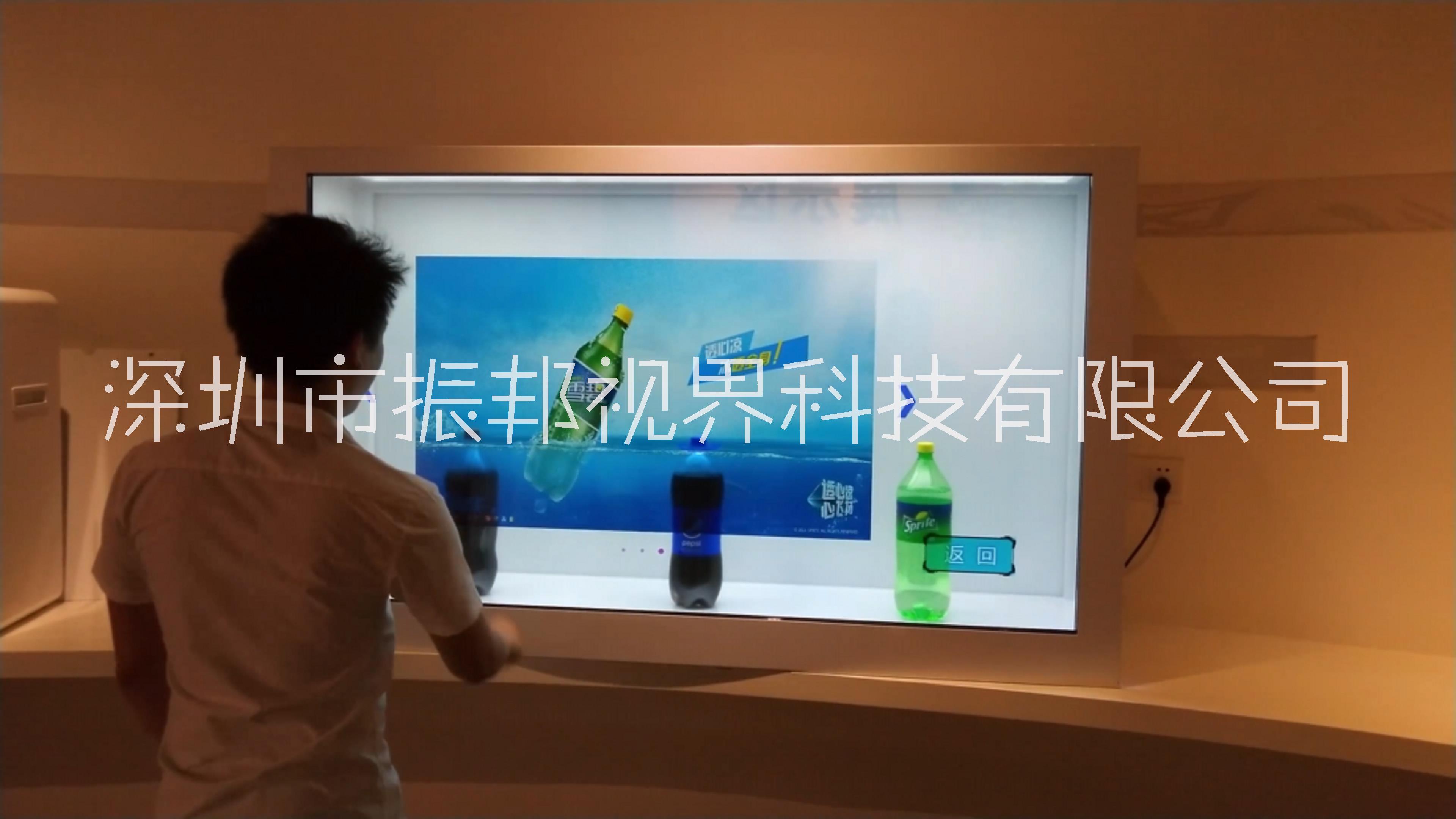 透明展示柜 透明屏 透明触摸屏
