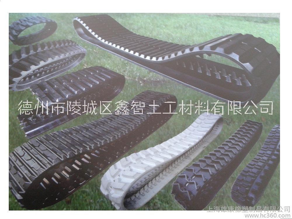 橡胶履带底盘优质生产厂家