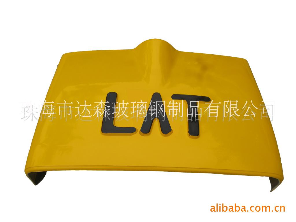 厂家直销玻璃钢 外壳、灯杯外壳、仪器外壳、保护壳