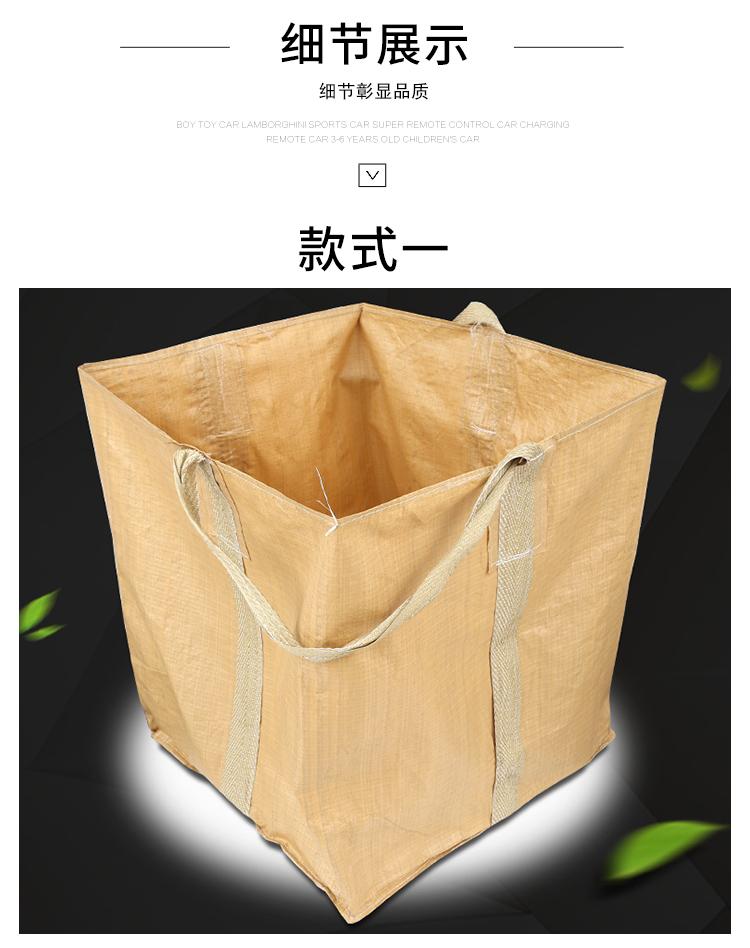 安徽吨袋生产厂家,安徽吨袋批发价格,安徽吨袋供应商