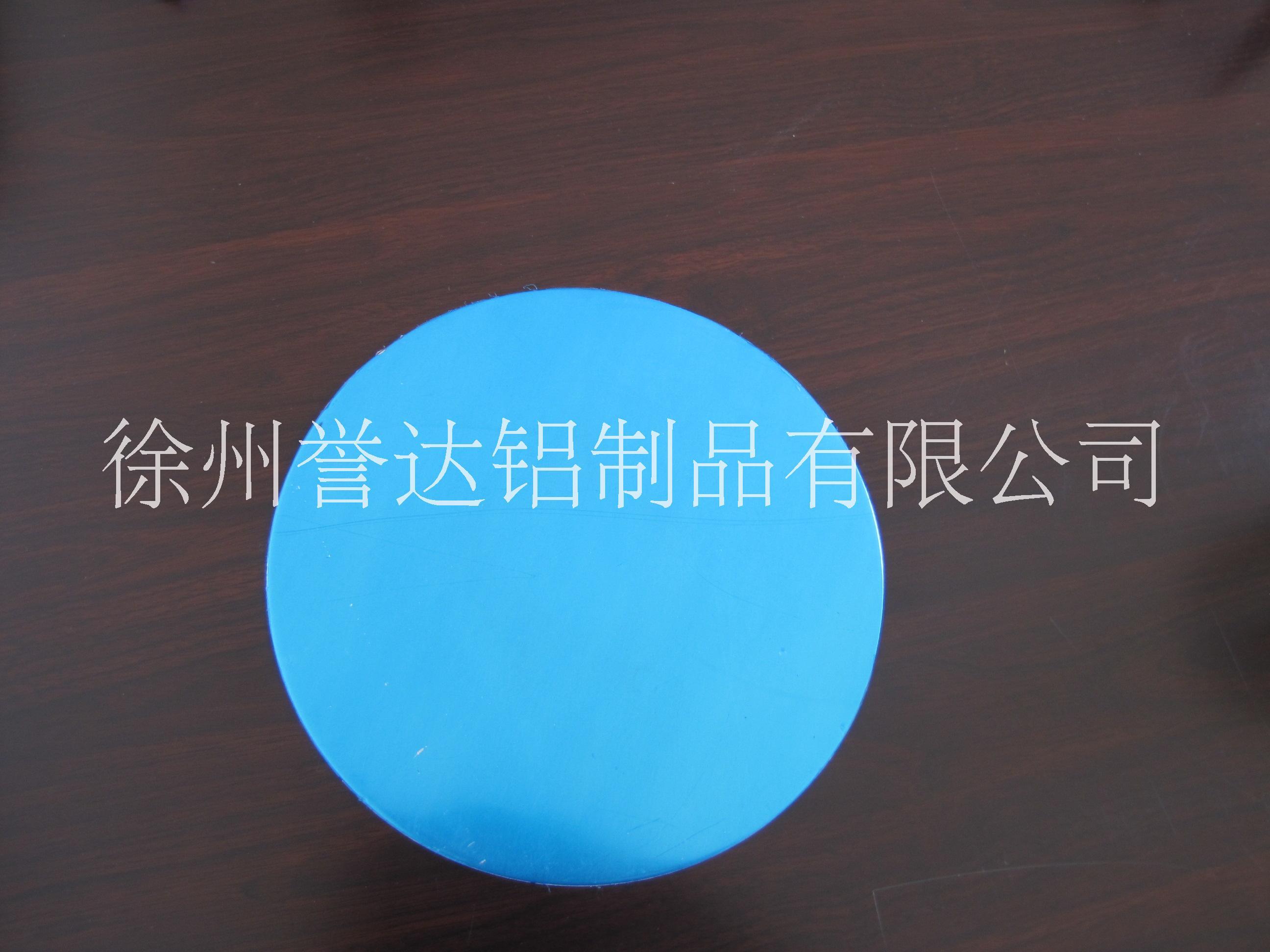 铝圆片、圆形铝 誉达加工定制铝圆片激光切割 铝圆片