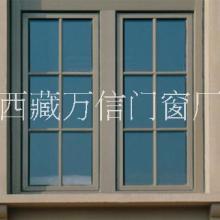 塑钢窗批发厂家_供应商