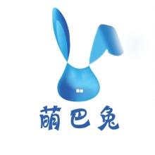 萌巴兔超声电动牙刷 萌巴兔超声电动牙刷