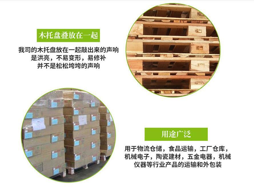 欧标木栈板销售