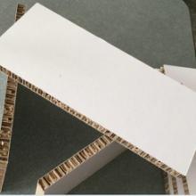 蜂窝纸板山东厂家直销|纸蜂窝片材取样尺寸可定制优质蜂窝纸栈板图片