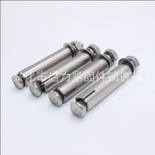 不锈钢膨胀螺丝批发价 江苏外膨胀螺栓批发价格 供应不锈钢螺丝厂家价格