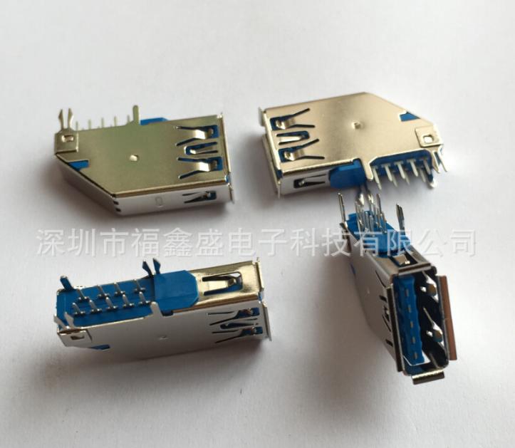 厂家供应USB3.0A母侧插 usb3.0侧插连接器加工 3.0插头母座公头