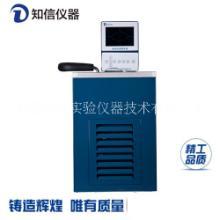 -40~99℃节能环保型低温恒温槽批发