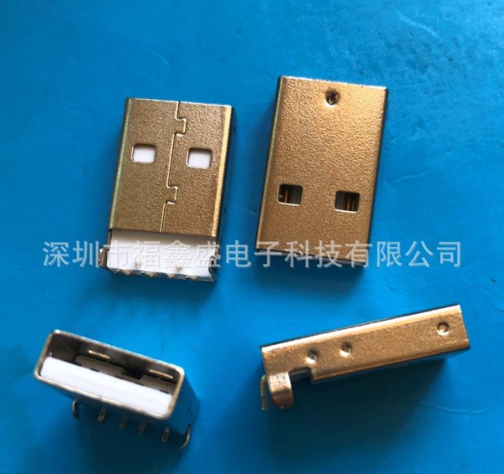 供应A公90度沉板式USB公头 AM90度直脚插板 沉板式 USB连接器