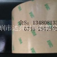 3MCDB105,原包装,3MCDB734