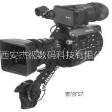 索尼摄像机PXW-FS7