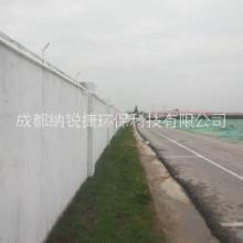 成都厂房围挡喷淋系统制造商图片