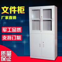文件柜平台/厂家直销/惠州洋成物流设备有限公司