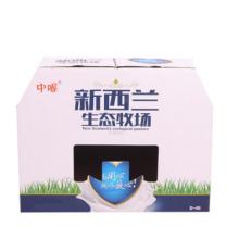 纸箱定做 可贴牌加工 包装箱食品牛奶包装箱 发众纸箱包装供应