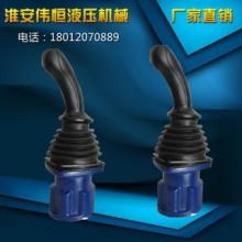 YDL20-20U液控多路阀 装载机液控比例阀