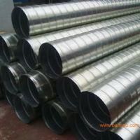 螺旋风管厂家直销_青岛丰利安厂家生产直销各类螺旋风管_欢迎来电咨询。