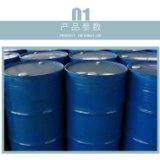 乙酰基柠檬酸三丁酯厂家-价格-供应商