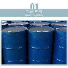 乙酰基柠檬酸三丁酯厂家-价格-供应商批发