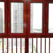 专业定 制铝合金系列 门窗 铝包木门窗 武汉铝合金门窗系列