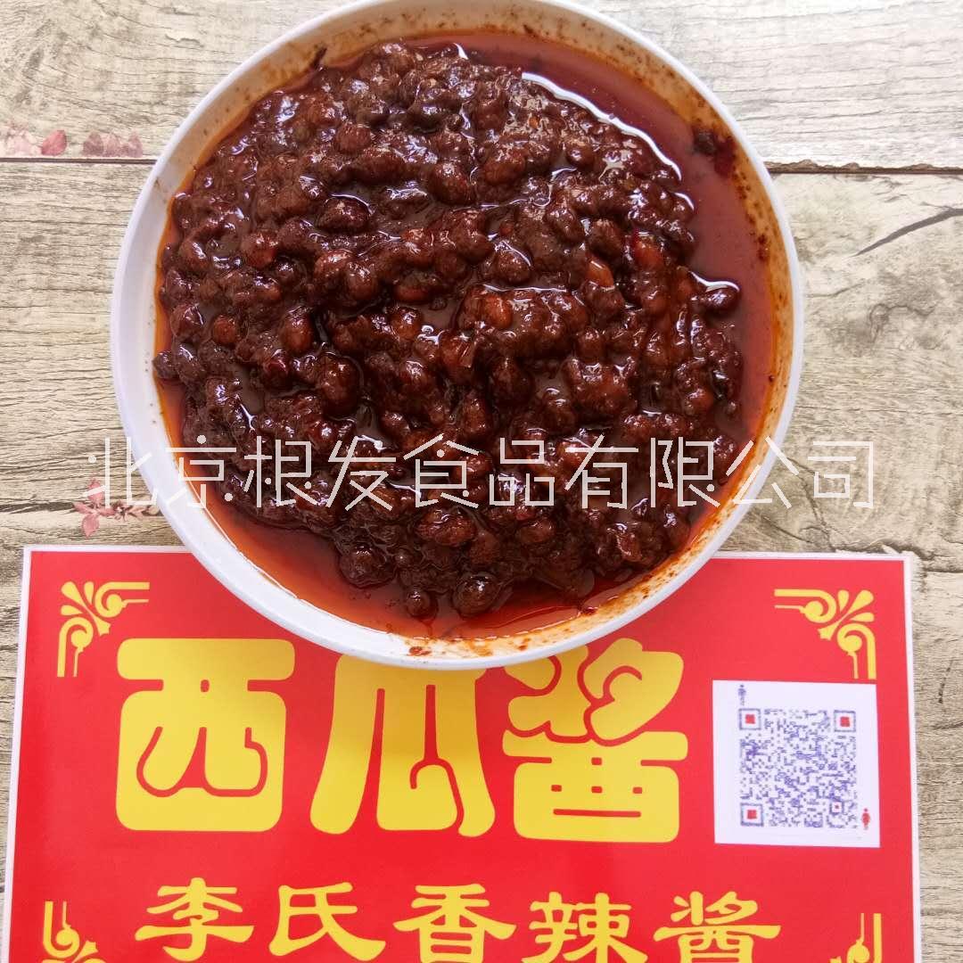 北京西瓜酱厂家直销 原味西瓜酱豆 正宗西瓜酱豆 酱豆供应商 西瓜酱价格