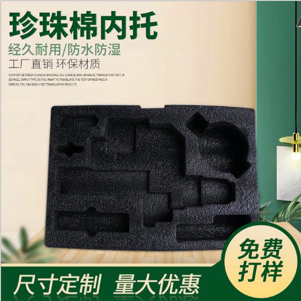 珍珠棉内托∣珍珠棉包装∣珍珠棉加工厂-惠州市欣创瑞包装制品有限公司