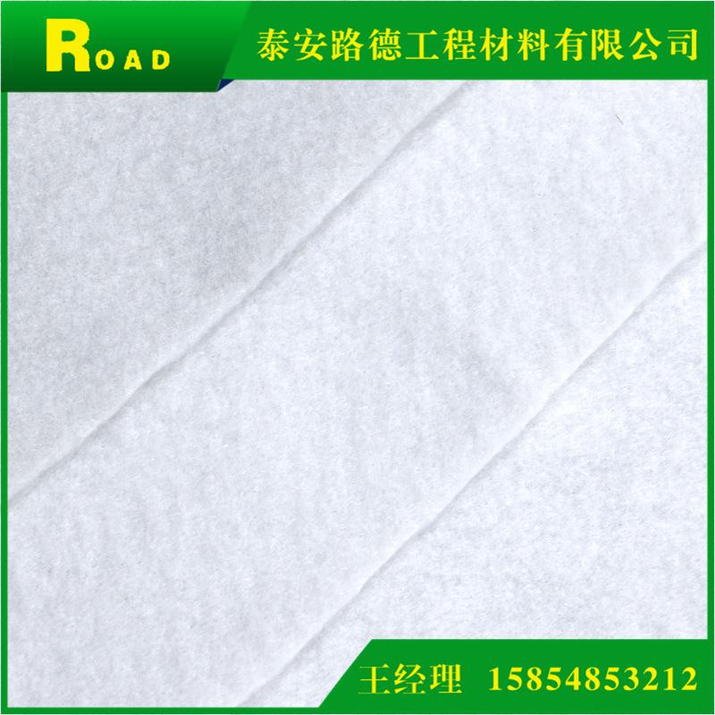 短丝土工布商铺 短纤针刺土工布厂家-价格-供应商