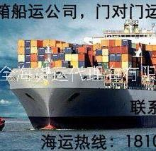 广东海运专线(国内集装箱海运)提供佛山到辽宁营口的水陆运输费用、厦门杏林到中山海运,航运,水运费用批发