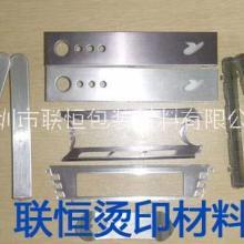 深圳市联恒包装材料有限公司 厂家联系电话 烫金纸图片